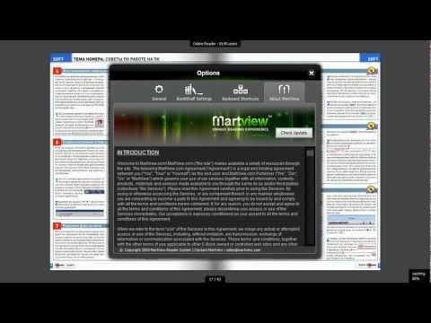Комфортное чтение книг на компьютере Приложение MartView