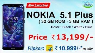 Nokia 5.1 Plus Features | Nokia 5.1 Plus Review | Nokia New Smartphone 2018