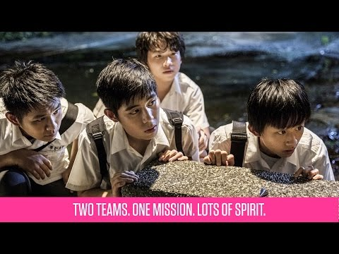 Salute! Sun Yat Sen - HD Trailer - Facet Film Distribution