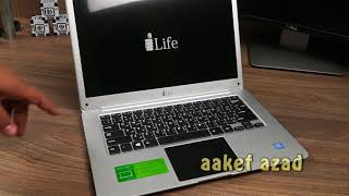 i-Life ZED Air H2 (with 500GB Hard Drive) Laptop Unboxing and Review