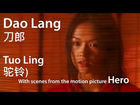 Tuo Ling 驼铃  Dao Lang 刀郎  Hero 2002