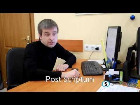 Видео Работа в чоп в москве