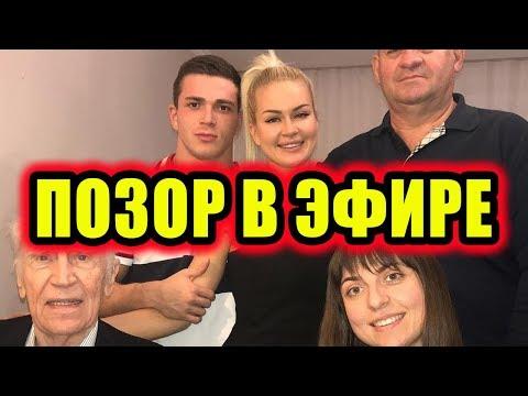 Дом 2 Новости слухи плюс самые интересные цитаты интернета