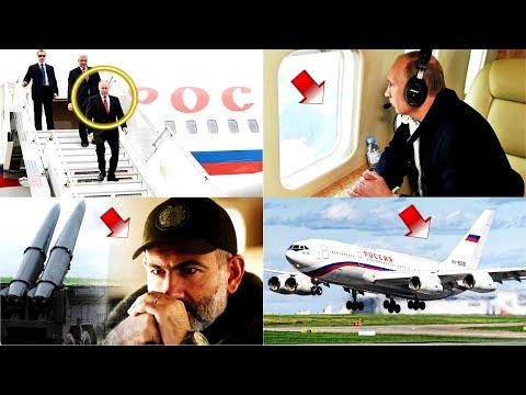Պուտինը հրատապ գալիս է Երևան․ Ինչ է կատարվել