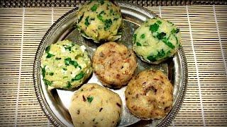আলু ভর্তার ৬ পদ ছয় স্বাদের    Bangladesi Alur Vorta Recipe    Aloo Bhorta    Mashed Potato    Vorta