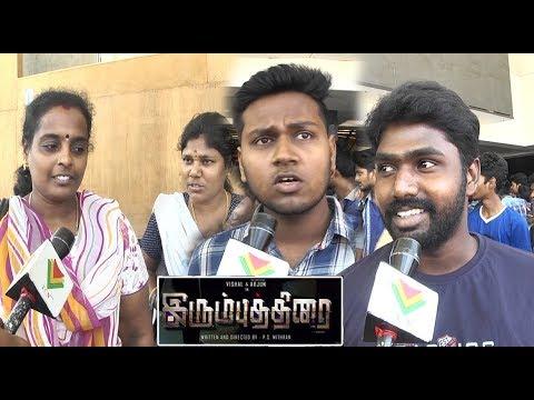 Irumbuthirai Movie - Review with Public |...