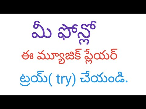 Best music player for Android in telugu | 2018 | by santhosh tutor