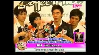 งานแถลงข่าว Coffee Prince Thai TV Pool 14/06/2012