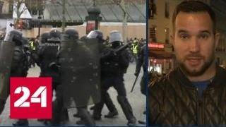 Францию и Евросоюз пугают флагами ДНР - Россия 24