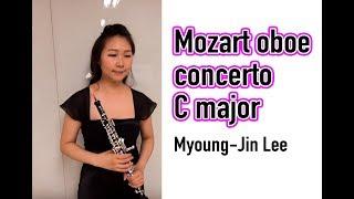Mozart oboe concerto C major K314, 모짜르트 오보에 협주곡 1악장, 이명진