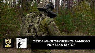 видео Многоцелевая сумка 5.11 Tactical Side Trip Briefcase, устройство