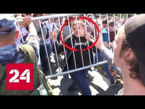 Задержан участник беспорядков, ударивший росгвардейца - Россия 24