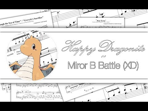 XD Gale of Darkness - Miror B Battle (Re-Orchestrated)
