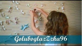 Мой парк бабочек / Простой декор Вашей комнаты / Как легко и быстро украсить стену в Вашей комнате(По поводу животных можно сказать, что я не оговорилась, так как в царство животных, входит тип членистоногое..., 2012-12-25T19:54:20.000Z)
