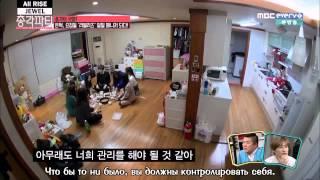 150402 Shin Dong Yup's Bachelor Party (Eunhyuk & Lovelyz) [рус.саб]