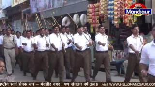RSS Gunvakta Path Sanchalan MANDSAUR
