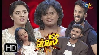 Patas| 15th August 2018 | Full Episode 844 | ETV Plus