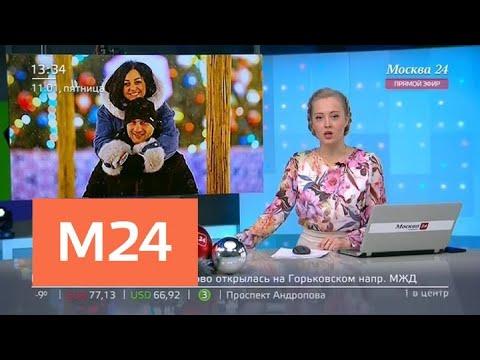 Смотреть фото Украинцев обязали получать согласие на интимную близость супругов - Москва 24 новости россия москва