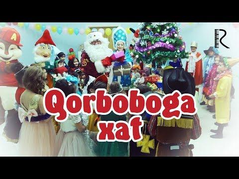 Qorboboga xat (o'zbek film)   Корбобога хат (узбекфильм) #UydaQoling