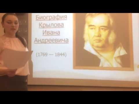 Изображение предпросмотра прочтения – ВероникаКолесникова читает произведение «Квартет» И.А.Крылова