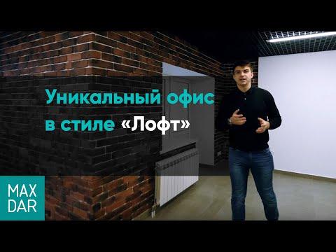 Элитный ремонт офиса по дизайн проекту в стиле ЛОФТ | ремонт офисов под ключ Нижний Новгород