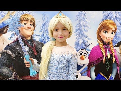 София и волшебная комната принцессы Эльзы, сборник историй для детей про Подарки