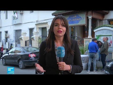 الجزائر: اجتماعات مغلقة لإعادة هيكلة حزب جبهة التحرير الوطني  - نشر قبل 26 دقيقة