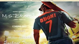 BESABRIYAAN (Motivational Version) |  M. S. DHONI - THE UNTOLD STORY  | Latest Hindi Song