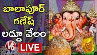 Balapur Ganesh Laddu Auction LIVE | Ganesh Nimajjanam 2019  Telugu News