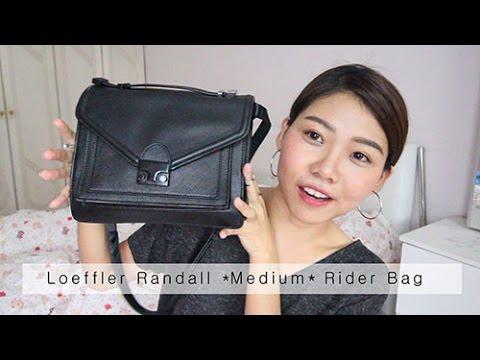 Loeffler Randall Rider Bag Review || The next IT bag? Loeffler Randall剑桥包