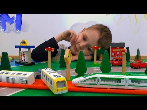 Поезда и Машинки Распаковываем и играем в игрушки Видео для детей про Машинки и Поезда