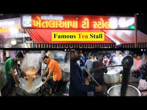 Khetla Aapa Tea Stall Ahmedabad | Rajkotwala | iskcon | Tea Making