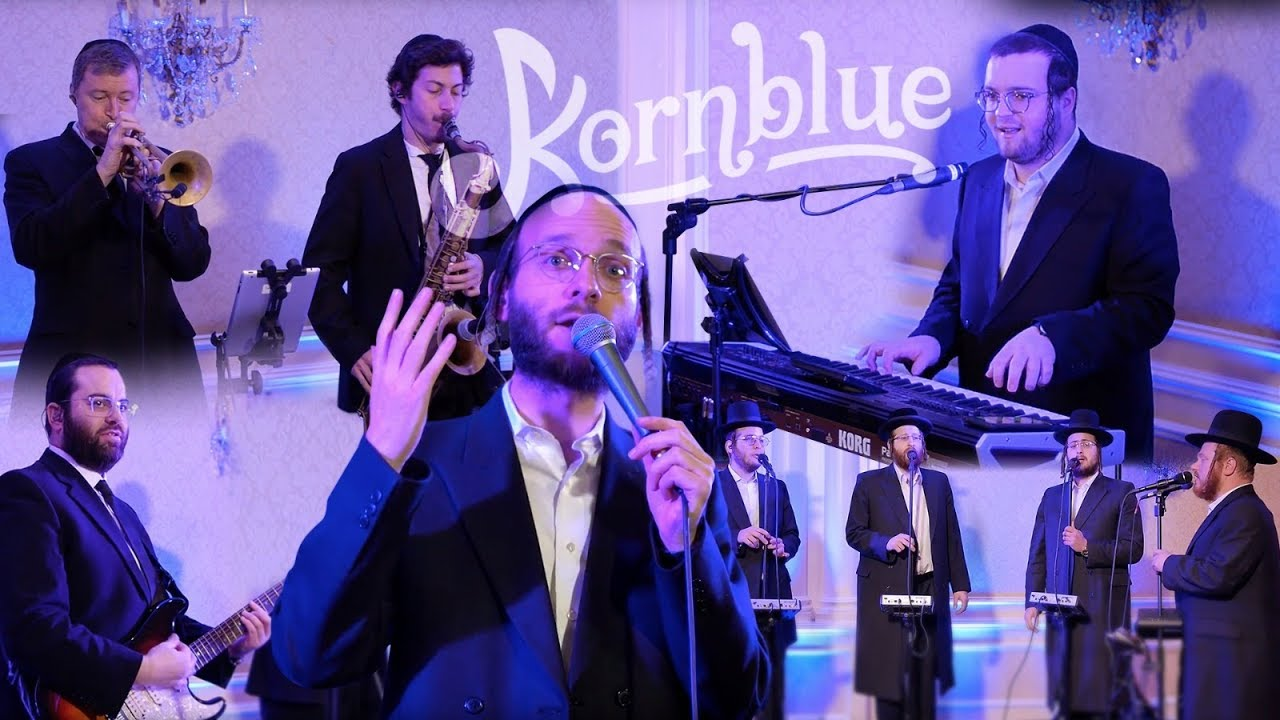 IN THE AIR! Kornblue Production ft. Menachem Moskowitz, Zemiros | קרנבלי, מנחם מאשקאוויטש, זמירות
