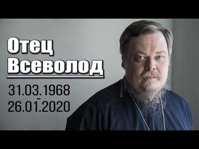 Умер Протоиерей Всеволод Чаплин. Говорит Максим Шевченко