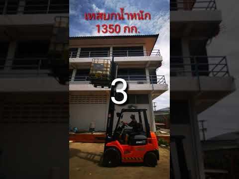 ReviewToyota 7FG15-450