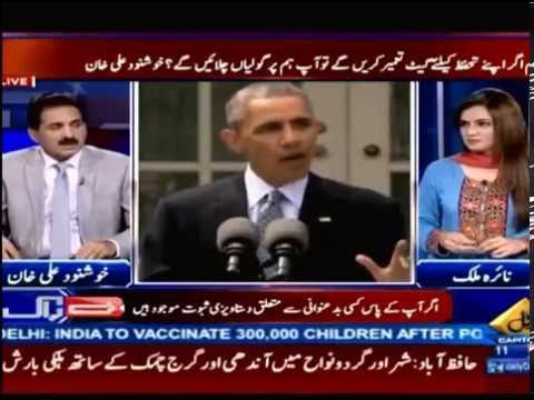 Obama meets Dalai Lama to  stop CPEC - Paki Media in tension