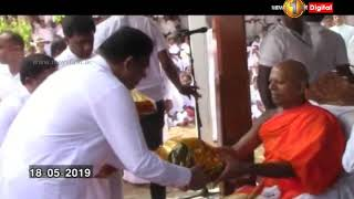 News 1st தேசிய வெசாக் வைபவத்தில் பிரதமர் ரணில் விக்ரமசிங்க கலந்துகொண்டார்