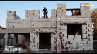 видео Дома шале под ключ - проекты и цены в Москве, МО.