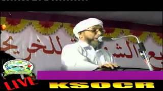 Perod Usthad Al Madeena Grand Convocation Conference Manjanady 30/08/2015