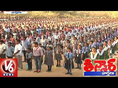 6175 Students Sings Jaya He Telangana Song | Creates Wonderbook Of Record | Teenmaar News