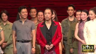帝劇7・8月公演 ミュージカル『ミス・サイゴン』!エンジニア役の筧利夫...