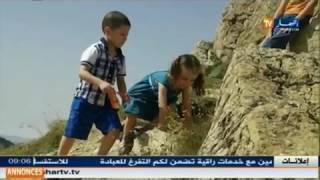 عااااجل  - مصالح الامن الجزائرية تعثر على رأس الفتاة نهال مفصولا عن جسمها - HD