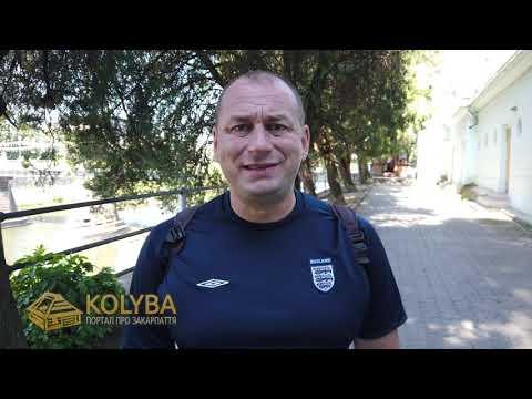 Портал Колиба: Закарпатські відео-підсумки тижня 3-9 серпня 2020 р