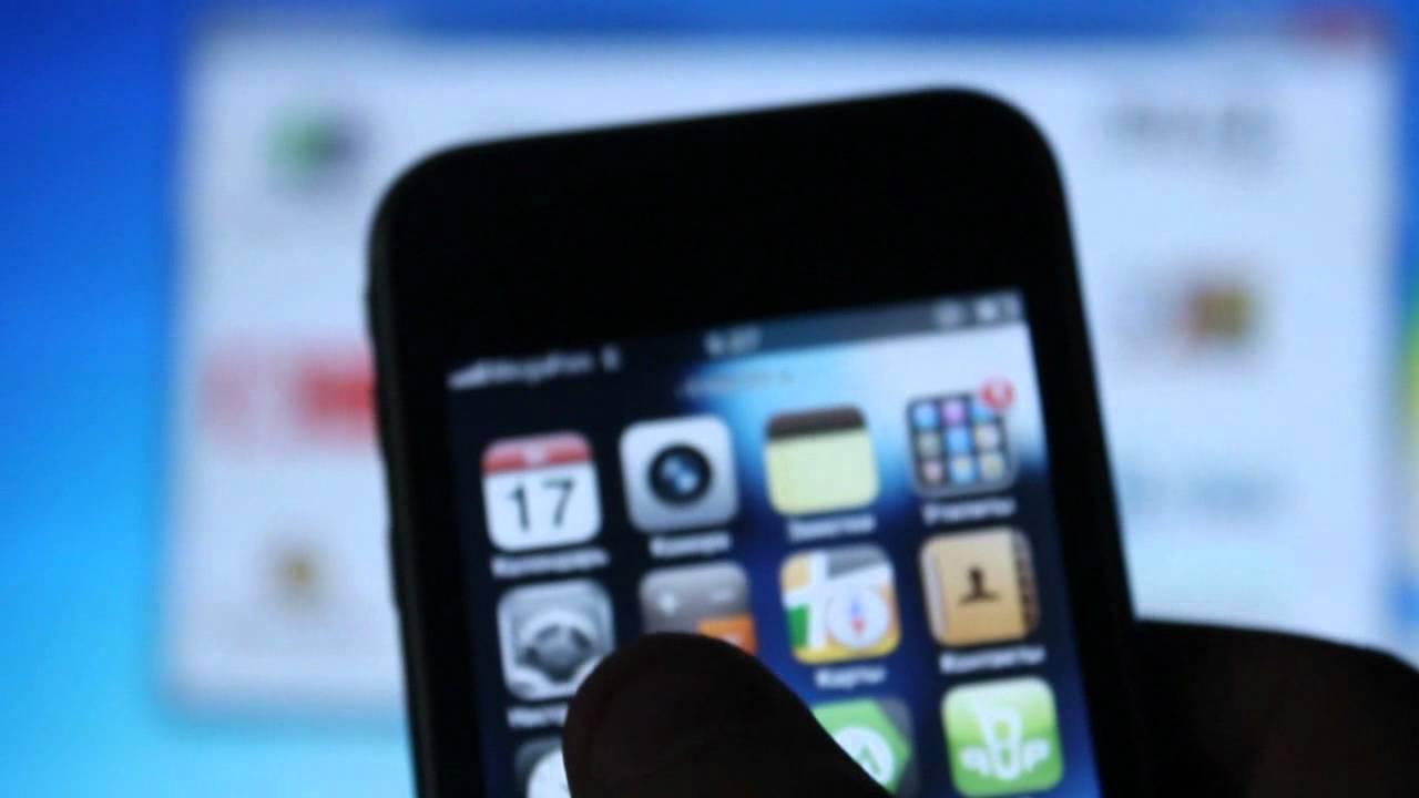Программу пополнения мобильного счета