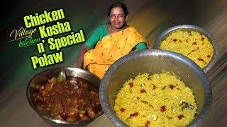 50 people Chicken Kosha n