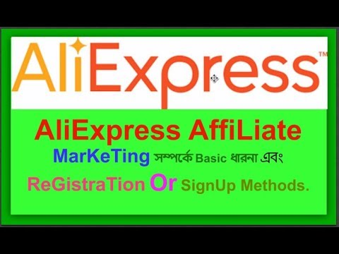 How to signup or registration in AliExpress,Bangla tutorial.