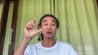 瞑想とは何か!