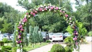 Организация церемонии выездной регистрации брака(, 2012-11-07T21:41:14.000Z)