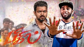 Official: Total Number Of Tracks In Bigil - Bigil First Single Will Be Released Soon|Enowaytion Plus