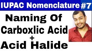 organic chemistry nomenclature iupac